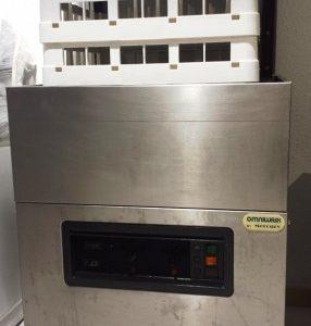 Lavaperolas p700 ek lamber maquinaria hosteler a - Lavavajillas restaurante segunda mano ...