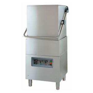 lavavajillas-cupula-2-bombas-hosteleria-elite-62p-s