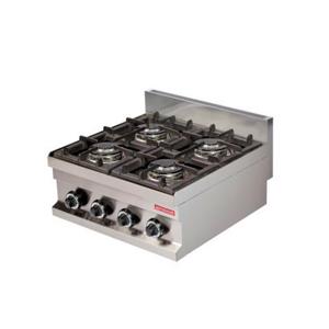 Cocina-4-fuegos-barata-hostelería