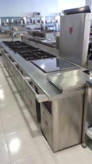 Cocina mural charvet segunda mano maquinaria hosteler a for Cocina industrial segunda mano