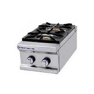 Cocina-repagas-2-fuegos-hostelería
